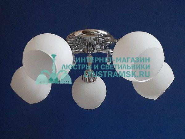 Люстра потолочная LyustraMsk ЛС 527 на 5 рожков, хром
