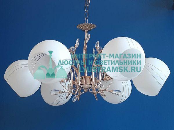 Люстра подвесная LyustraMsk. ЛС 796 на 6 рожков золото
